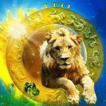 Камни льва, драгоценные камни для знака зодиака лев, талисманы