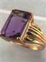 кольцо с аметрином, цена 69$