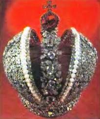корона императрицы Екатерины II
