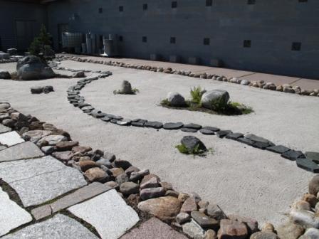Финский центр камня парк