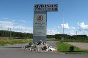 Финский центр камня Suomen Kivikeskus