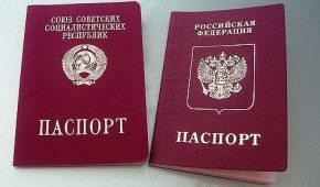 Миниатюра к статье Нумерологический код вашего паспорта и его значение