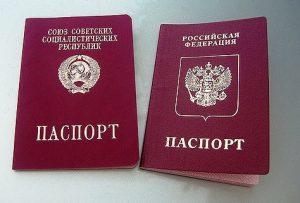 Номер паспорта в нумерологии