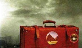 Миниатюра к статье К чему снится путешествие. Поездки на поезде, самолете, машине