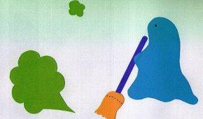 Миниатюра к статье К чему снится уборка в доме или квартире, трактовки сонников